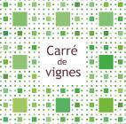 Logo Carré de Vignes - Editions papier de publications